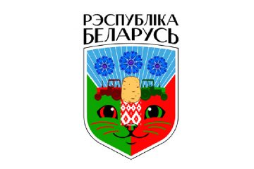 Lebedev studiyasından Belarusiya Respublikasının xəyali qerbi