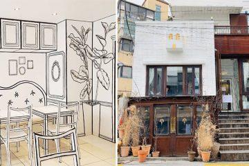 Cafe Yeonnamdong 223-14